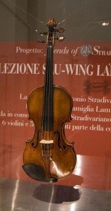 Guiseppe Guarneri violin