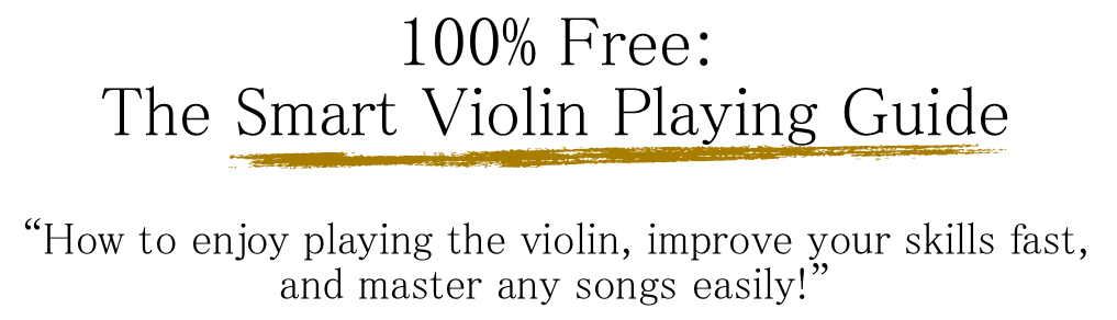 The Smart Violin Playing Guide